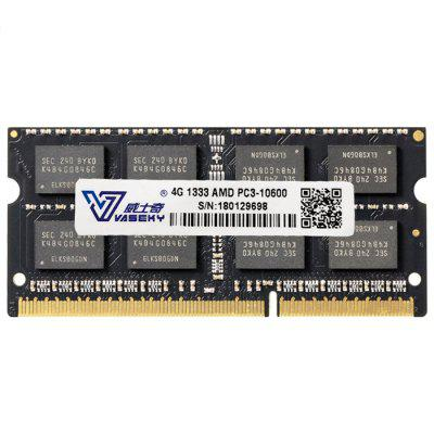 Vaseky Laptop Memory Module DDR3 / 1333MHz / 4GB for AMD Processor