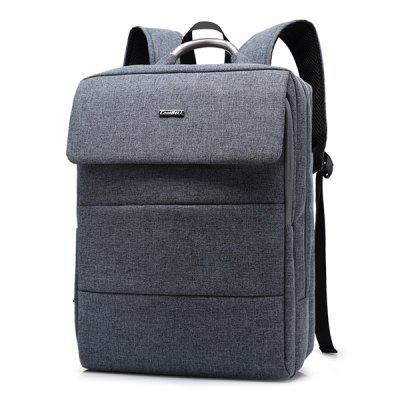 CoolBell 6707 Business Big Capacity Backpack