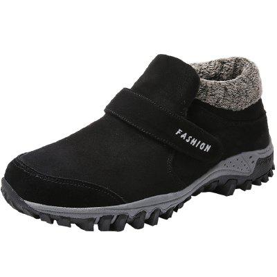 Autumn and Winter Warm Men Cotton-padded Casual Shoes