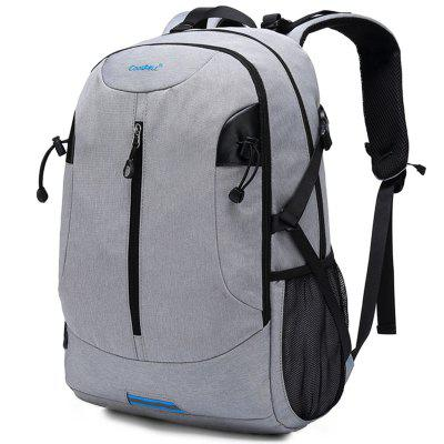 Coolbell Concise Nylon Casual Backpack for Men