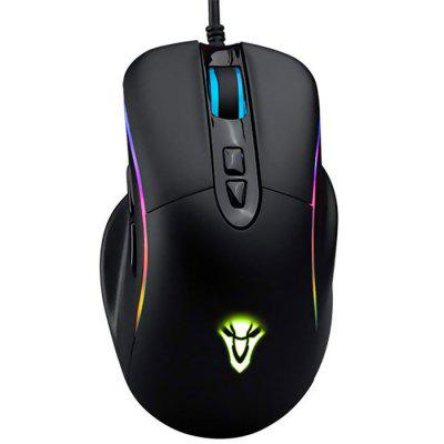 G18 Colorful Breathing Light Wired USB Optical Gaming Mouse