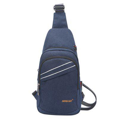 Songkun SX004 Leisure Oxford Fabric Chest Bag