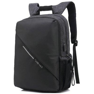 CoolBELL Business Water-resistant Laptop Backpack with USB Port