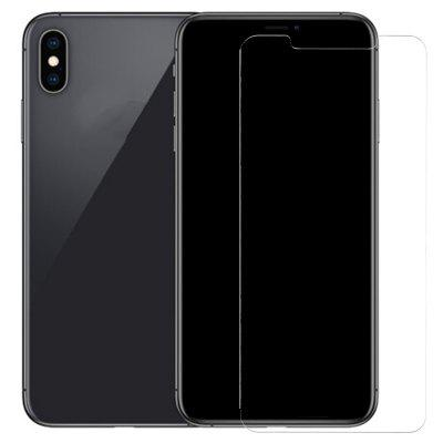 ASLING 2.5D 9H 0.26mm Tempered Glass Screen Protector for iPhone XS Max