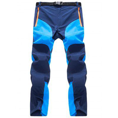 Dual Color Quick Dry Pants Running Cycling Fishing Trousers for Men