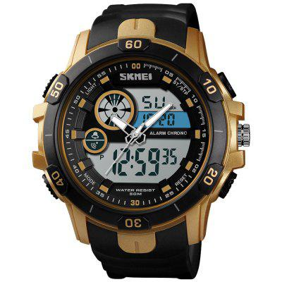 SKMEI 1428 Outdoor Multi-function Digital Watch for Man