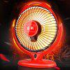 Household Smart Mini Electric Heater Small Portable Office Warmer - RED