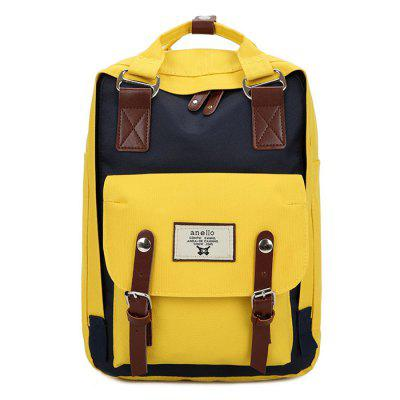 Trendy Simple Waterproof Oxford Cloth Backpack