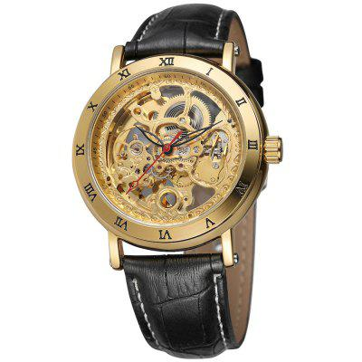 Forsining FSG8158 Mechanical Watch with Leather Band