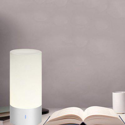Touch Sensor Dimmable RGBW Bluetooth Speaker Bedside Lamp