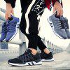 Men Mesh Fabric Lace Up Casual Sports Shoes Sneakers - BLACK
