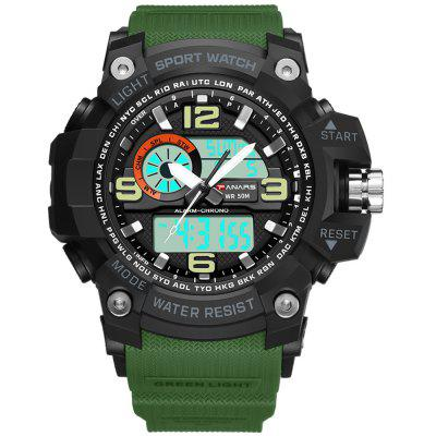 PANARS 8203 Stylish Digital Watch with Plastic Band