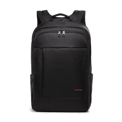 Tigernu Male Anti-theft Durable Leisure Backpack