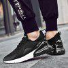 Knitted Air-cushion Sports Shoes Sneakers for Men - NATURAL BLACK
