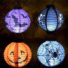 LED Pumpkin Lantern Halloween Decoration for KTV / Bar / Haunted House - WHITE