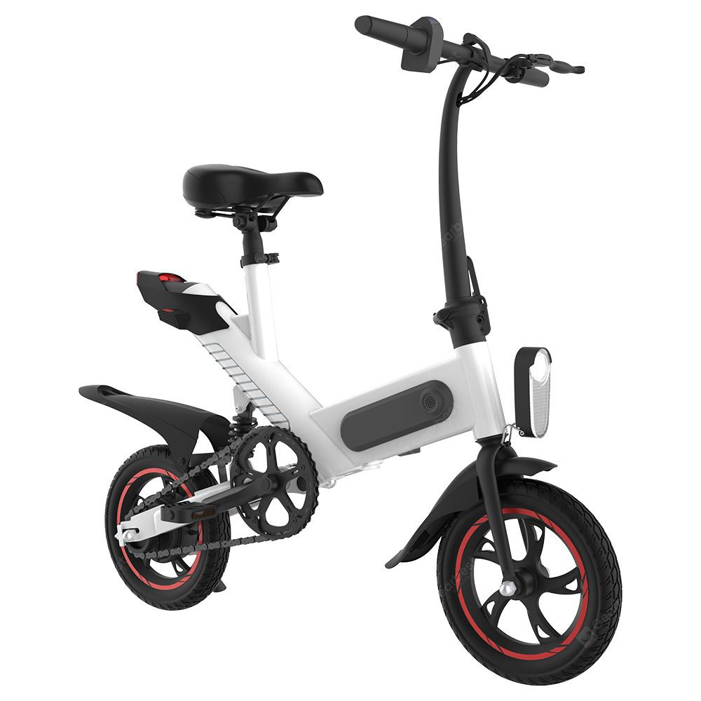 GUANGYA Y1 Outdoor 6Ah Battery Smart Folding Electric Bike - WHITE
