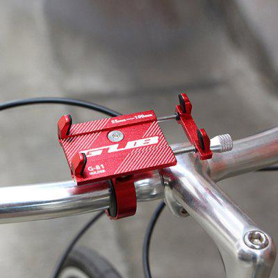 GUB G - 81 Universal Bike Cell Phone Holder