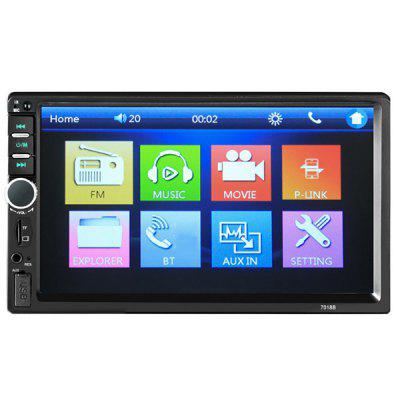 Quelima 7018B 7 inch Dual Din Bluetooth Car MP5 Player
