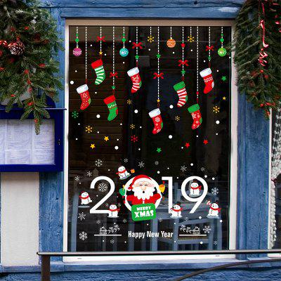 Christmas New Year Decoration Stocking Gift Window Wall Sticker