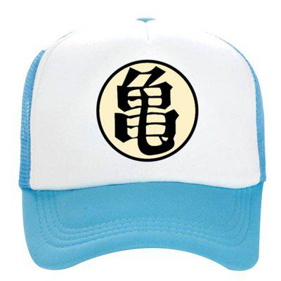 Outdoor Sports Fashion Baseball Cap