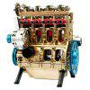 Tuxinggongjiangshi Aluminum Alloy Four-cylinder Engine 357pcs - MULTI