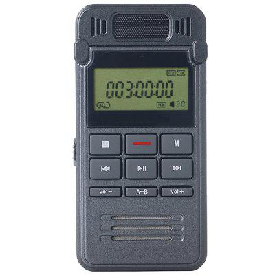 SK - 999 Professional Digital Voice Recorder Music Player Repeater U Disk 8GB