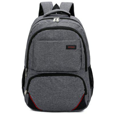 Stylish Wear-resistant Travel Backpack