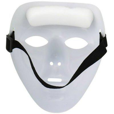 Lively Halloween White Mask