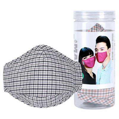 PM2.5 Anti-fog Dustproof Breathable Adjustable Mask