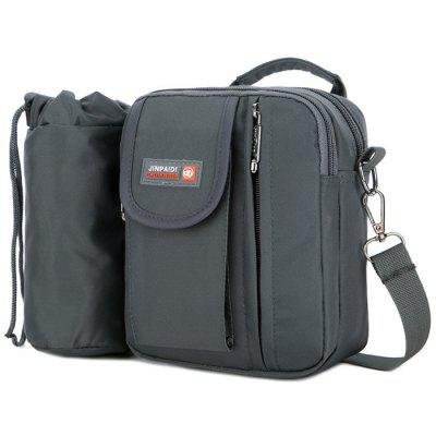 Men's Business Fashion Casual Multifunction Crossbody Bag