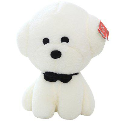 Cute Pet Dog Plush Doll Toy Gifts for Kids