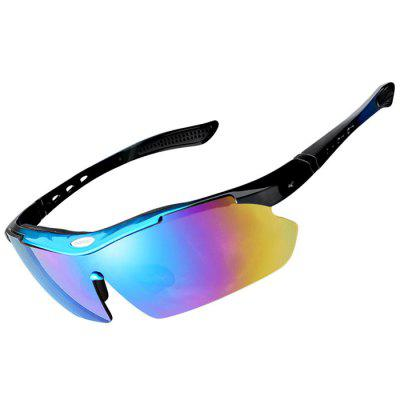 Copozz Outdoor UV-bestendige bril