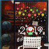 Christmas Sticker Wallpaper PVC Ball Decoration Decal - MULTI