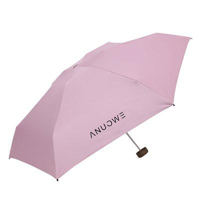 Fashion Compact Mini Lightweight Sun Rain Umbrella