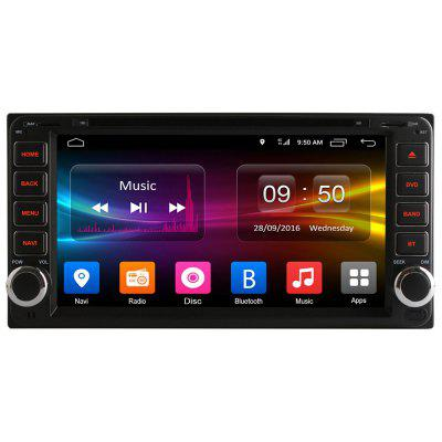 Ownice S7606 6.95 inch Universal Car DVD Stereo Player for Toyota