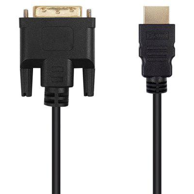 HDMI to DVI Cable 1M
