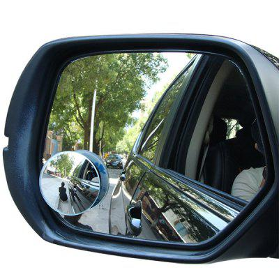 360 Degree Adjule Pair Of Small Round Mirrors For Car