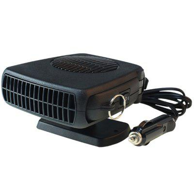 150W 12V Car Auto Vehicle Portable Heating Cooling Fan Defroster