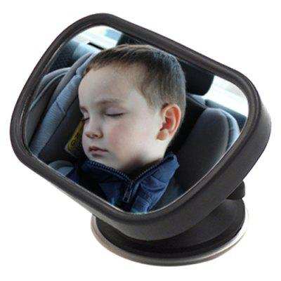 Auto Kids Safety Monitor Baby Backseat Rear View Mirror