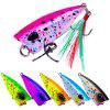 PRO BEROS Lightweight Fishing Lure Artificial Bait Angling Tools 6pcs - MULTI