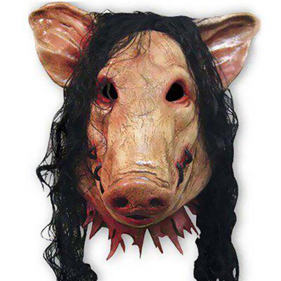 Scary Style Latex Pig Head Full Face Mask for Halloween Costume Party