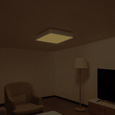 Yeelight Smart Square LED Plafonnier