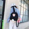 Teenage Cute Fashion Backpack - BLACK