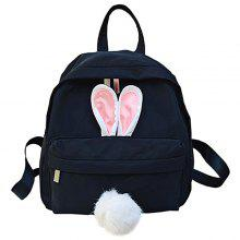 9fc6dccacb Cute backpacks in Backpacks - Online Shopping