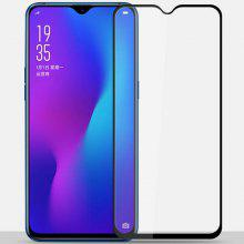 Vivo v11 in Cell Phone Accessories - Online Shopping | Gearbest com