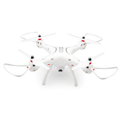 SYMA X8 Pro GPS Brushed RC Drone Quadcopter - RTF Image