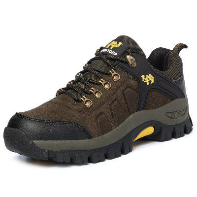 Men's Fashionable Ventilate Comfortable Sports Shoes