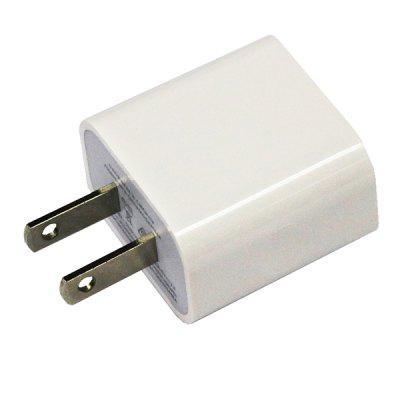 Dual USB AC100 - 240V 2A US Standard Power Adapter