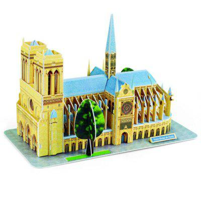 MoFun G168 - 4 DIY 3D Puzzle French Famous Model