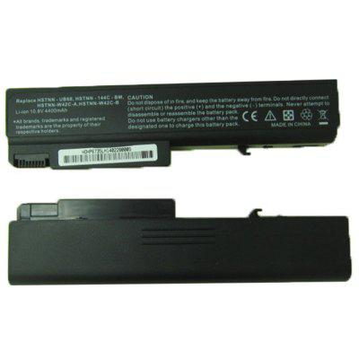 HSW Laptop Battery for HP